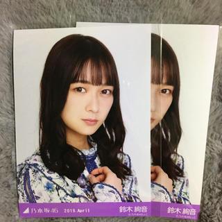 ノギザカフォーティーシックス(乃木坂46)の鈴木絢音 生写真(女性アイドル)