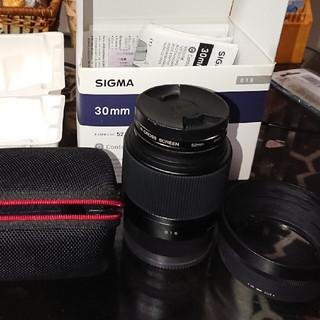 SIGMA - Eマウント シグマ 30mm f1.4 ワイコン セット