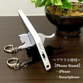 【アクリル使用】送料無料 Phone Stand (Cat Ver.)(その他)