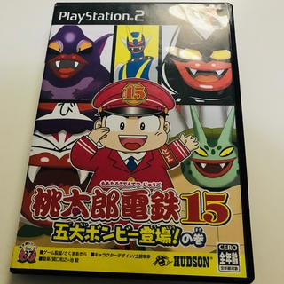 プレイステーション2(PlayStation2)の★桃太郎電鉄15★ 五大ボンビー登場!の巻(家庭用ゲームソフト)
