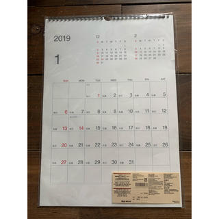 ムジルシリョウヒン(MUJI (無印良品))の専用です(カレンダー/スケジュール)