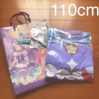 バンダイ(BANDAI)のスタートゥインクルプリキュア  パジャマ 110cm(パジャマ)