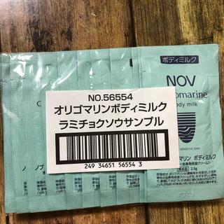 ノブ(NOV)のNOV オリゴマリンボディミルク サンプル22袋(ボディローション/ミルク)