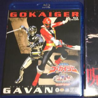 バンダイ(BANDAI)の海賊戦隊ゴーカイジャーVS宇宙刑事ギャバン Blu-ray +おまけ(キッズ/ファミリー)