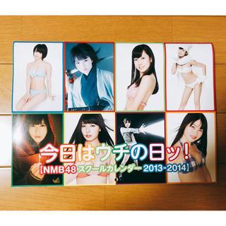 エヌエムビーフォーティーエイト(NMB48)のNMB48 カレンダー 2013年〜2014年(アイドルグッズ)