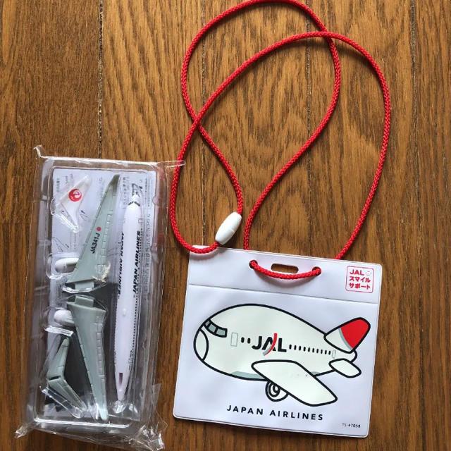 JAL(日本航空)(ジャル(ニホンコウクウ))のJAL ミニ模型 飛行機 とスマイルサポート エンタメ/ホビーのテーブルゲーム/ホビー(航空機)の商品写真