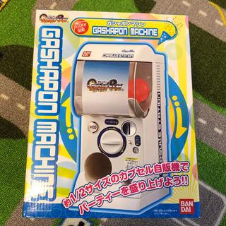 バンダイ(BANDAI)の【 美品 】ガシャポン 本体(その他)
