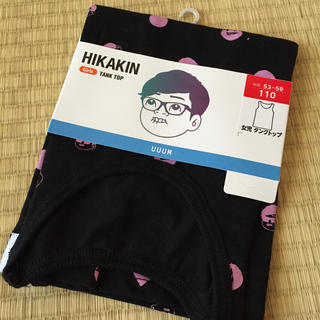 しまむら - ヒカキン