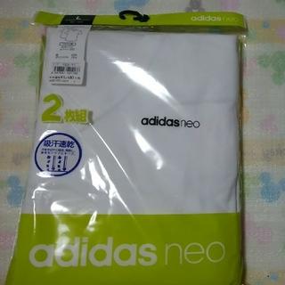 アディダス(adidas)の新品【L】adidas neo メンズ Vネック Tシャツ 2枚組 GUNZE(その他)