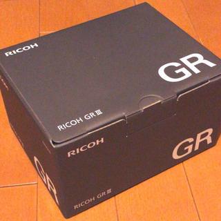 RICOH - GRⅢ