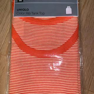 ユニクロ(UNIQLO)の【UNIQLO】タンクトップ(タンクトップ)
