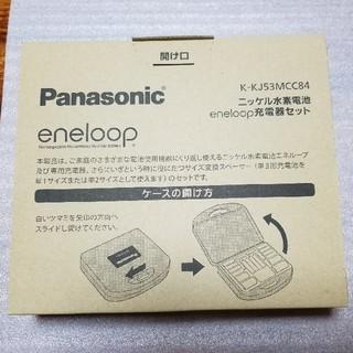 パナソニック(Panasonic)のPanasonic eneloop充電器セット(その他)