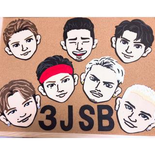 サンダイメジェイソウルブラザーズ(三代目 J Soul Brothers)の3代目コルクボード(その他)