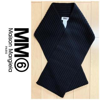 マルタンマルジェラ(Maison Martin Margiela)の極美品 MM6 MAISON MARGIELA リブニットマフラー(マフラー/ショール)