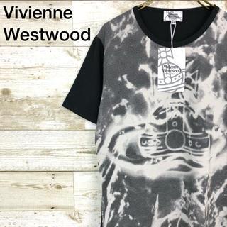 ヴィヴィアンウエストウッド(Vivienne Westwood)のVivienne Westwood(ヴィヴィアンウエストウッド) ロゴ Tシャツ(Tシャツ/カットソー(半袖/袖なし))