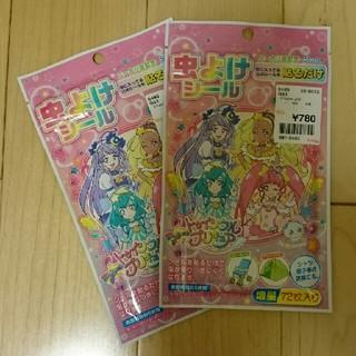 バンダイ(BANDAI)の新品 トゥインクルプリキュア 虫除けキャラシール 72枚入×2袋 (その他)