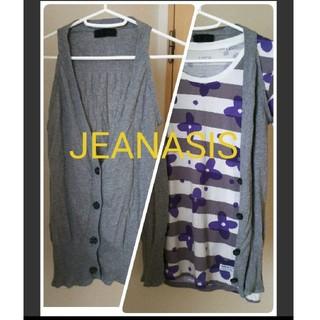 ジーナシス(JEANASIS)のJEANASIS ジレ (Tシャツは非売品です。)(ベスト/ジレ)