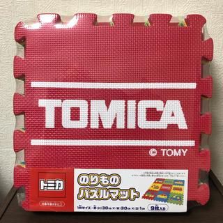 タカラトミー(Takara Tomy)のトミカ のりものパズルマット(知育玩具)