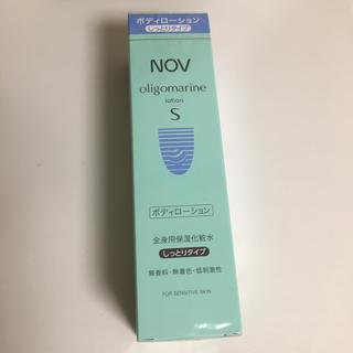 ノブ(NOV)の新品 NOV オリゴマリンローション S(ボディローション/ミルク)
