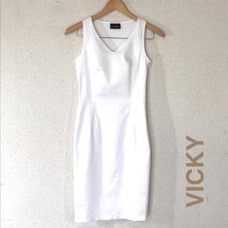 ビッキー(VICKY)の【VICKY】スレンダー♡白のひざ丈タイトワンピース(ひざ丈ワンピース)