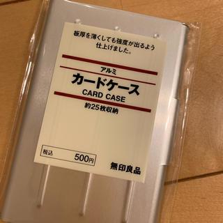 ムジルシリョウヒン(MUJI (無印良品))の無印良品 カードケース ラッピングシート(その他)