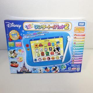 タカラトミー(Takara Tomy)の新品・未使用・未開封 ディズニー ワンダートイパッド2(知育玩具)