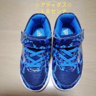 アディダス(adidas)の☆アディダス☆18㎝スニーカー(スニーカー)
