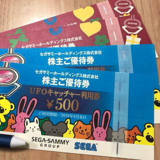 セガ(SEGA)のセガサミー 株主優待 2000円分(遊園地/テーマパーク)