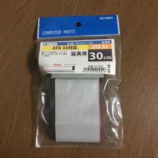 IDE用フラットケーブル 延長用 ATA33対応(PCパーツ)
