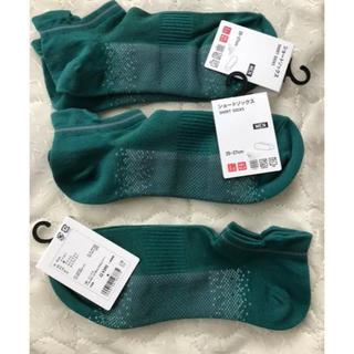 ユニクロ(UNIQLO)の新品未使用 ユニクロ靴下 3セット(ソックス)