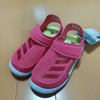 アディダス(adidas)のadidas アディダス キッズ アクアシューズ サンダル 新品(サンダル)