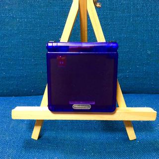 ゲームボーイアドバンス(ゲームボーイアドバンス)のゲームボーイアドバンスSP クリアパープル 充電器付き(携帯用ゲーム機本体)