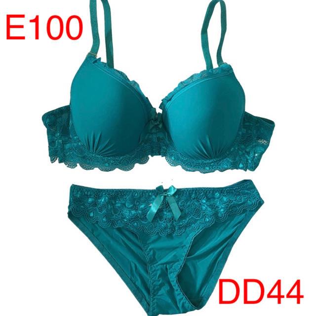 新品未使用)E100ブラジャー&ショーツセット グリーン レディースの下着/アンダーウェア(ブラ&ショーツセット)の商品写真