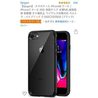 eb3e453af6 シュピゲン カスタマイズ iPhoneケースの通販 20点   Spigenのスマホ ...