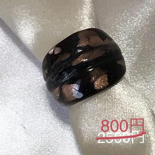 ベネチアンガラス風リング 黒(リング(指輪))