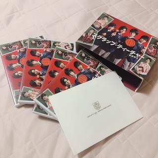 ヘイセイジャンプ(Hey! Say! JUMP)のドラマ スクラップティーチャー DVD BOX(TVドラマ)