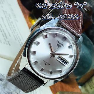 セイコー(SEIKO)の'68 Vint. セイコー5 OH済 51系 自動巻 シルバーダイヤル(腕時計(アナログ))