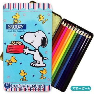 スヌーピー(SNOOPY)の【新品】スヌーピー(ブルー)12色 色鉛筆缶入りセット(色鉛筆)