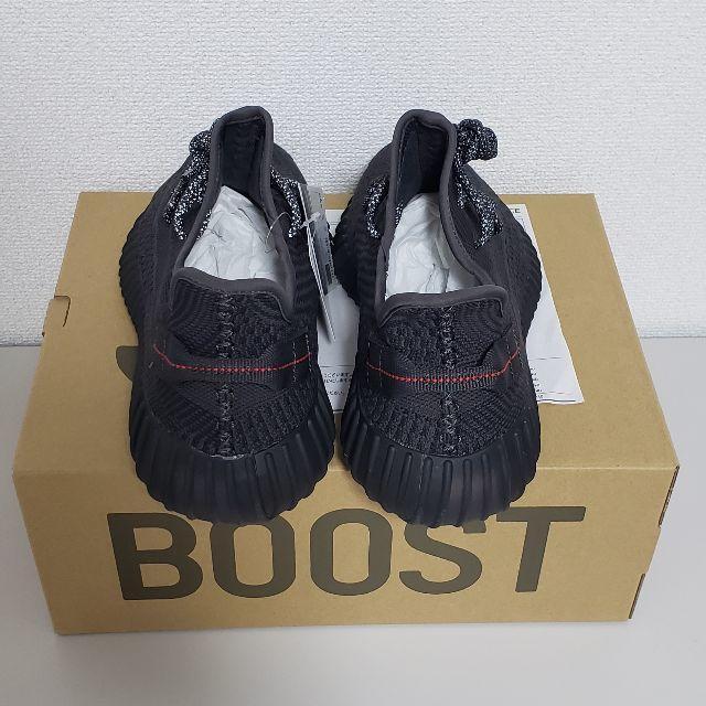 adidas(アディダス)のadidas Yeezy Boost 350 V2 Black 新品未使用 メンズの靴/シューズ(スニーカー)の商品写真