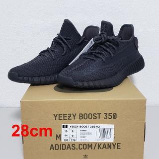 アディダス(adidas)のadidas Yeezy Boost 350 V2 Black 新品未使用(スニーカー)