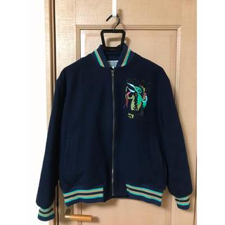 cavempt cobra zip jacket