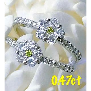 合計0.471ct✨天然イエローダイヤモンドハーフエタニティフラワーリング(リング(指輪))