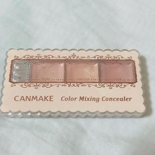 キャンメイク(CANMAKE)のキャンメイク カラーミキシングコンシーラー01(コンシーラー)
