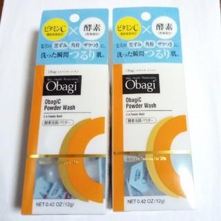 オバジ(Obagi)のオバジC 酵素洗顔パウダー(30個×2)(洗顔料)