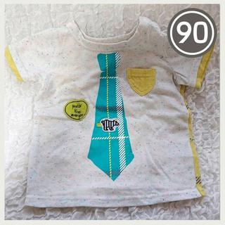 シマムラ(しまむら)のしまむら 半袖Tシャツ ネクタイ 90(Tシャツ/カットソー)