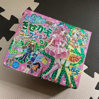 バンダイ(BANDAI)のルナとレナのきせかえコレクション6(知育玩具)