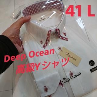 新品♥41 L♥メンズ赤チェック高級ワイシャツ♥長袖Deep Ocean形状記憶