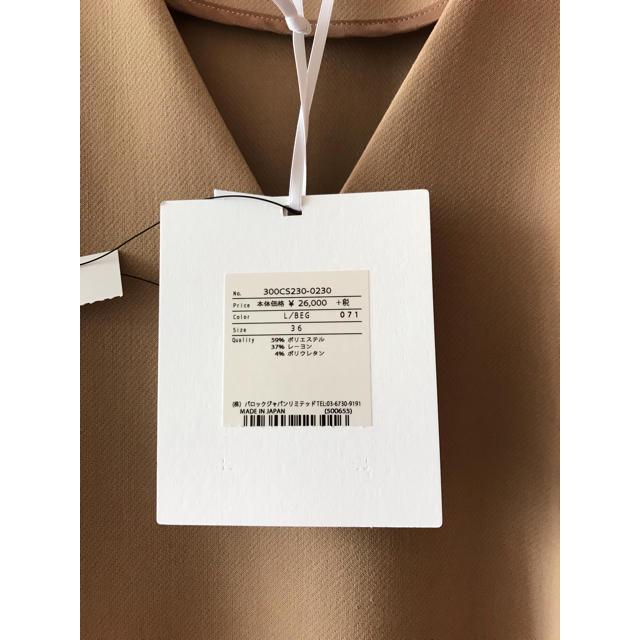 ENFOLD(エンフォルド)の〈ENFOLD〉スポンジダブルクロススリットポンチョプルオーバー レディースのトップス(カットソー(長袖/七分))の商品写真