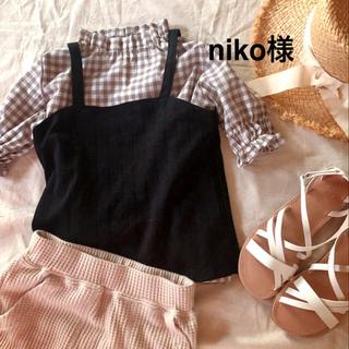 niko様6/17(Tシャツ/カットソー)