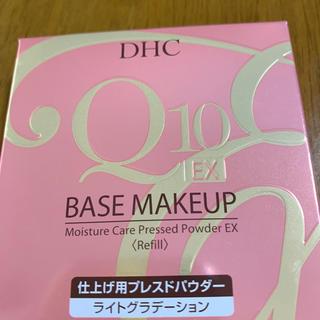 ディーエイチシー(DHC)のDHC  Q10モイスチュアケアプレストパウダーEX(ファンデーション)